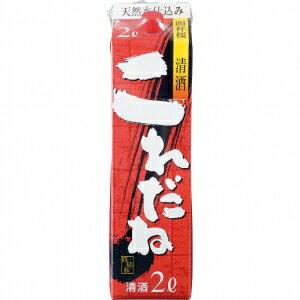 【5,000円以上送料無料】【ケース品】賜杯桜酒造 これだね 2000ml 6本入り