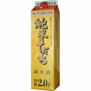 【5,000円以上送料無料】【ケース品】純米そだち 2000ml 6本入り
