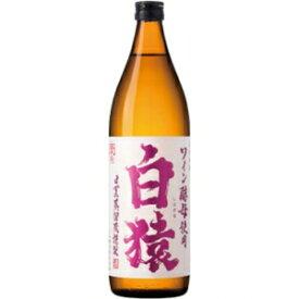 【5,000円以上送料無料】【ケース品】小正醸造 白猿 麦 25度 900ml 12本入り