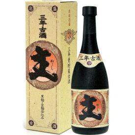 【5,000円以上送料無料】ヘリオス 主(ぬーし) 三年古酒 30度 720ml