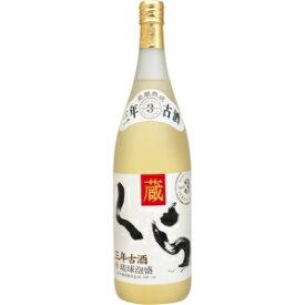 【5,000円以上送料無料】ヘリオス酒造 くら古酒 25度 1800ml