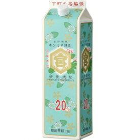 【5,000円以上送料無料】亀甲宮 20度 1800ml
