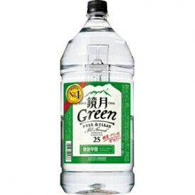 【5,000円以上送料無料】【ケース品】鏡月グリーン 特発ボトル 25度 4000ml 4本入り