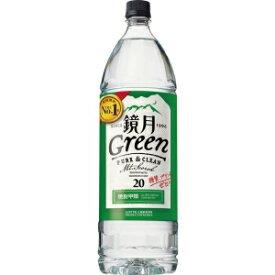 【5,000円以上送料無料】【ケース品】鏡月 グリーン 特発ボトル 20度 1800ml 6本入り