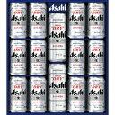 【送料無料】【カタログ掲載品】【代引不可】アサヒスーパードライ ビールセット AG-35