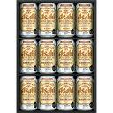 【送料無料】【ギフト品】【代引不可】アサヒ ジャパンスペシャル缶ビールセット JS-3N