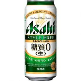 【5,000円以上送料無料】【ケース品】アサヒ スタイルフリー 500ml 24本入り