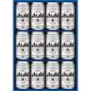 【送料無料】【ギフト品】【代引不可】アサヒ スーパードライ 缶ビールセット AS-3Y