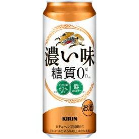 【5,000円以上送料無料】【ケース品】キリン 濃い味 糖質0 500ml 24本入り