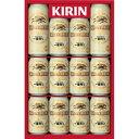 【送料無料】【ギフト品】【代引不可】キリン 一番搾り生ビールセット KーNIS3