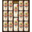 【送料無料】【カタログ掲載品】【代引不可】キリン 一番搾り生ビールセットK-IS35