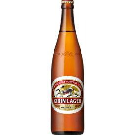 【5,000円以上送料無料】【ケース品】キリン ラガービール 大びん 633ml 20本入り