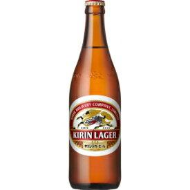 【5,000円以上送料無料】【ケース品】キリン ラガービール 中びん 500ml 20本入り