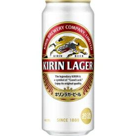 【5,000円以上送料無料】【ケース品】キリン ラガービール 500ml 24本入り