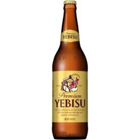 【5,000円以上送料無料】【ケース品】サッポロ ヱビスビール 大びん 633ml 20本入り