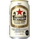 【5,000円以上送料無料】【ケース品】サッポロ ラガービール 350ml 24本入り