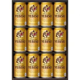 【送料無料】【ギフト品】【代引不可】サッポロ エビスビールセット YE3D
