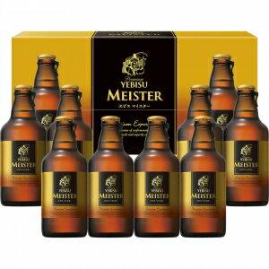 【送料無料】【ギフト品】【代引不可】エビス マイスター瓶セット YMB3D