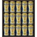 【送料無料】【ギフト品】【代引不可】サントリー ザ・プレミアムモルツ ビールセット BPC4N