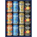 【送料無料】【ギフト品】【代引不可】サントリー ザ・プレミアムモルツ 4種飲み比べセット VA30N