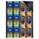 【送料無料】【ギフト品】【代引不可】銀河高原 小麦のビール ペールエール 12本セット