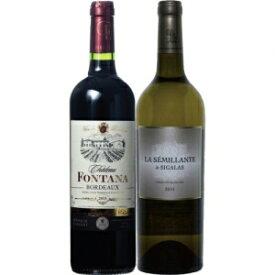 【送料無料】【ギフト品】【代引不可】ボルドー 銘醸 赤白ワインセット 3