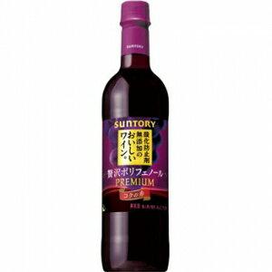 【5,000円以上送料無料】St無添加のおいしいワイン贅沢コク赤720