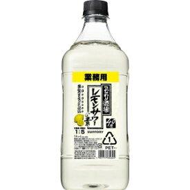 【5,000円以上送料無料】サントリー こだわり酒場のレモンサワーコンク1800ml 40度