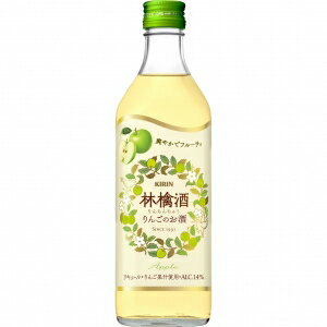 【5,000円以上送料無料】キリン 林檎酒 500ml 14度