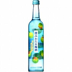 【5,000円以上送料無料】【ケース品】サントリー 澄みわたる梅酒 500ml 10度 12本入り