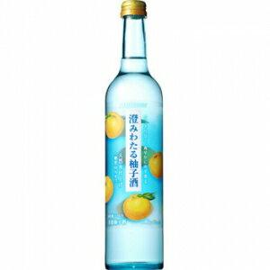 【5,000円以上送料無料】サントリー 澄みわたる柚子酒 500ml 10度