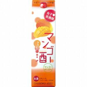 【5,000円以上送料無料】中国醸造 女子美酒部 マンゴー酒 2000ml 8度