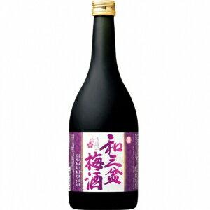 【5,000円以上送料無料】宝 和三盆梅酒 720ml 14度