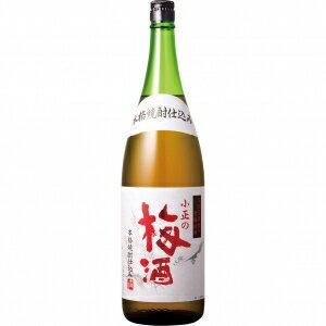 【5,000円以上送料無料】【ケース品】本格焼酎仕込み 小正の梅酒 1800ml 14度 6本入り