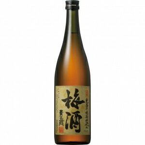 【5,000円以上送料無料】本坊酒造 貴匠蔵梅酒 720ml 17度