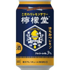 【5,000円以上送料無料】【ケース品】こだわりレモンサワー 檸檬堂 はちみつレモン 350ml 3度 24本入り