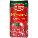 【5,000円以上送料無料】【ケース品】デルモンテ トマトジュース 160g 20本入り