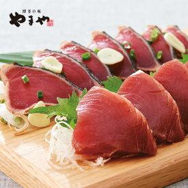 やまや 枕崎 ぶえん鰹たたき 刺身食べ比べセット(九州 お取り寄せ グルメ おつまみ ご飯のお供 手土産 ギフト)