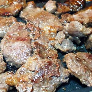 ジンギスカン ラム肉 焼肉ラム肩ロース500g×1個 塩ホルモン200g×1個 送料無料 北海道 肉 焼肉 羊肉 肉通販 焼肉通販 肉ギフト ギフト お取り寄せ 食べ物 食品 通販