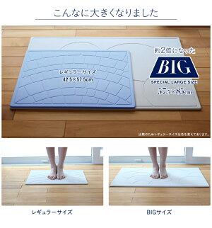 珪藻土バスマットUB足快バスマットBig【日本製】ビッグサイズ新登場!大きさ2倍!足快バスマットの大判サイズ!