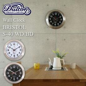 【着後レビューで選べる特典】 壁掛け時計 直径40cm DULTON/ダルトン 「Wall clock Bristol S-40 WD/BD」 ウォールクロック ブリストル K725-924WD/BD 時計 壁掛け 掛け時計 リビング シンプル モダン インダストリアル おしゃれ デザイン インテリア 雑貨