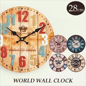 ヴィンテージ 壁掛け時計 直径28cm おしゃれ 西海岸 アメリカン ビンテージ アメリカ ヨーロッパ 柄 wall clock town EF-CL03 掛け時計 掛時計 ウォールクロック 壁掛け 【ギフト/プレゼントに】