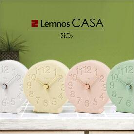 【着後レビューで今治タオル他】 Lemnos レムノス 「SiO2 珪藻土の時計」 置時計 時計 置き時計 卓上 自然素材 天然素材 デザイン時計 デザイナーズ シンプル モダン ホワイト/イエロー/ピンク/グリーン アナログ インテリア雑貨 オシャレ おしゃれ 秒針有り 電池