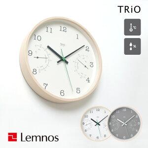 【着後レビューで選べる特典】 レムノス Lemnos 「TRiO (トゥリオ)」 掛け時計 時計 壁掛け 温湿度計 温度 湿度 丸 スイープセコンド 木製 ホワイト グレー PC10-22 デザイン シンプル おしゃれ イ
