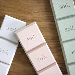 soil(ソイル)珪藻土ドライングブロック珪藻土乾燥乾燥剤日本製食品用お菓子調味料調湿剤キッチン雑貨オシャレ