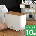 ideaco/イデアコ 「Mask Dispenser60( マスクディスペンサー )」マスクケース 容器 マスク入れ ボックス BOX ディスペンサーマスク 使…