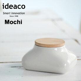 ideaco イデアコ「mochi(モチ)」 ウェットティッシュケース おしゃれ ウェットティッシュボックス ディスペンサー 収納 容器 小物入れ ホワイト/ライトブルー/ピンク/ネイビー