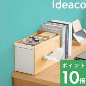 ideaco/イデアコ PLYWOOD Series「Roof Paper Box(ルーフペーパーボックス)」ティッシュ ケース ボックス カバー キッチンペーパー おしゃれ 北欧 シンプル ホワイト プライウッドデザイン雑貨 リビング 寝室 キッチン