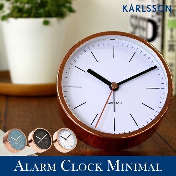 【着後レビューで選べる特典】 カールソン アラームクロック ミニマル Minimal 置き時計 サイレント スイープムーブメント KA5536 時計 置型 置時計 卓上 目覚まし おしゃれ コンパクト オランダ Karlsson ブルー グリーン ホワイト ブラック