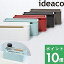イデアコ 【 ecoroof ( エコルーフ ) 】 ideacoティッシュケース 袋ティッシュ ティッシュ カバー ボックス ケース 収…